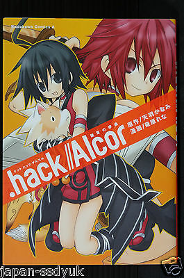 "JAPAN Manga: .hack//Alcor ""Hagun no Jyokyoku"""