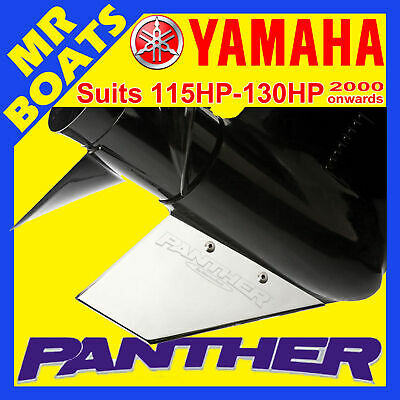 YAMAHA OUTBOARD Safe SKEG GUARD / PROTECTOR - By Panther - 115HP-130HP BRAND NEW