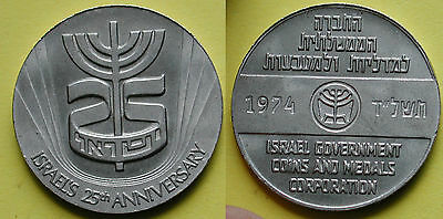 Israel Government Coins And Medal Corporation - 1974 - Moneta Gettone Token 25°