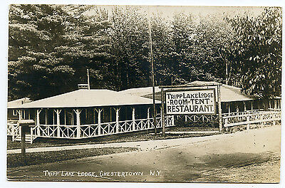 RPPC NY Adirondacks Chestertown Loon Lake Inn Cottages Warren County