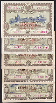 Russia State Loan Bond 10 Rubles 1953, Set 5 banknotes, XF (4)