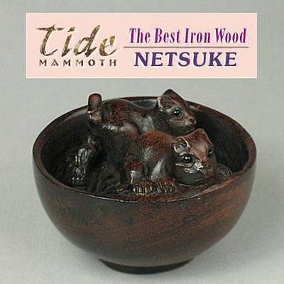 Boxwood Netsuke 2 CUTE CATS in BOWL Carving (WN221)