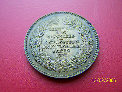 1878 PARIS EXHIBITION MEDALLION