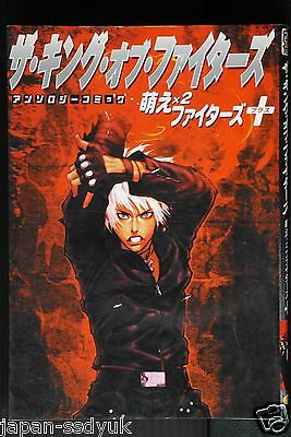 "JAPAN manga: The King of Fighters ""Moe x2 Fighters"""