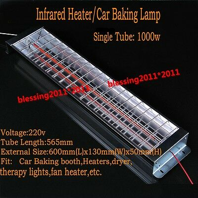 Spray/Baking booth Infrared Carbon Fiber Paint Curing heating Lamp Heater1000w S