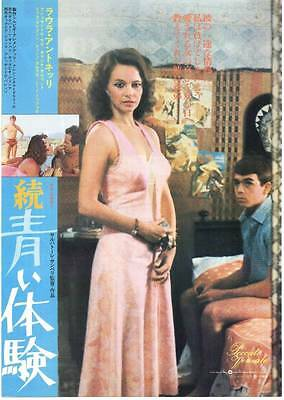 MCH26116 Peccato veniale 1975 Japan Movie Chirashi Japanese Flier