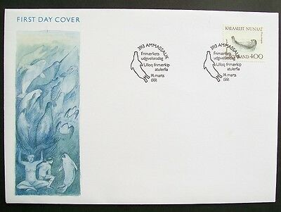 GREENLAND First Day Cover 1991 Marine Mammals SG228 RINGED SEAL 4k Value