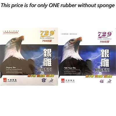 729 755 Long pips-out Table Tennis Rubber Without Sponge OX