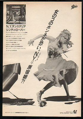 1984 Cyndi Lauper She's So Unusual JAPAN album promo ad / mini poster advert 04r