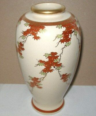 SATSUMA EARTHENWARE Signed VASE Exquisite AUTUMN Leaves JAPANESE Early 20th C