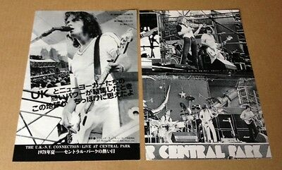 1978 UK 2pg 6 photo central park JAPAN mag feature / clippings john wetton 09m