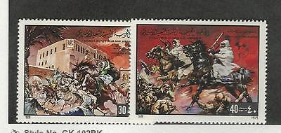 Libya, Postage Stamp, #837-838 Mint NH, 1979
