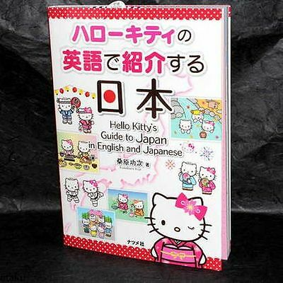 Hello Kitty's Guide To Japan Book New