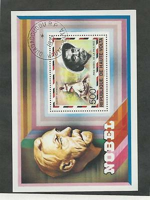 Burkina Faso, Postage Stamp, #445 Used Sheet, 1977