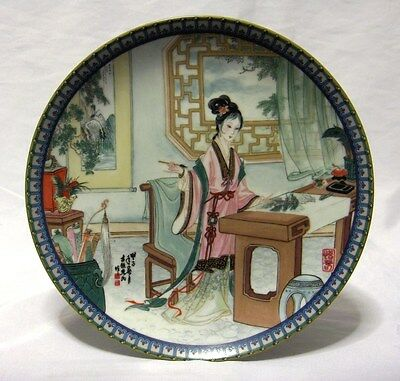 """1987 CHINESE IMPERIAL JINGDEZHEN PORCELAIN RED MANSION PLATE, 8 1/2"""" DIAMETER"""