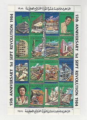 Libya, Postage Stamp, #1214 Mint NH Sheet, 1984