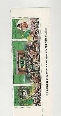 Libya, Postage Stamp, #834 Mint NH Strip, 1979