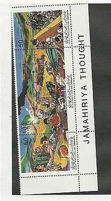 Libya, Postage Stamp, #1305 Mit NH Strip, 1986