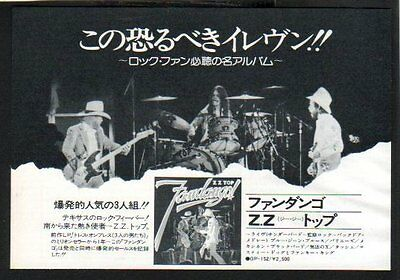 1976 ZZ Top Fandango JAPAN album promo ad / advert / vintage clipping z02o