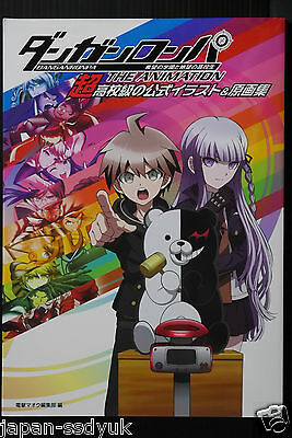 JAPAN Danganronpa The Animation Art book  Koushiki Illustration & Gengashuu