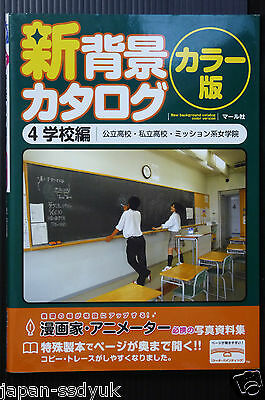 JAPAN POSE BOOK New Background catalog color version 4 Japanese School