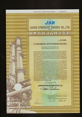 JAPAN SYNTHETIC RUBBER CO LTD TOKYO ** TOP DECO** 1 cert = 4   WARRANT