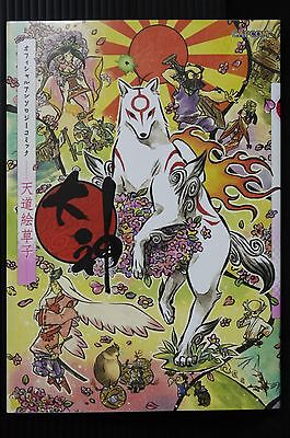 "JAPAN Ookami/Okami manga: Official Anthology Comic ""Tentou Kusazoushi"""