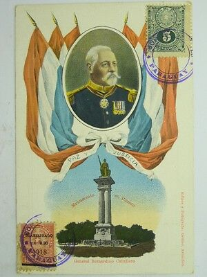 Paraguay-Famous People-Vf9-X71346