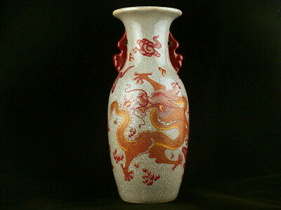 9.7 Inches Chinese Red & White Porcelain *Dragon* Vase