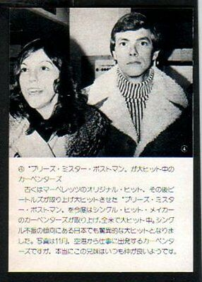 1975 The Carpenters airport JAPAN mag photo w/text / vintage press clipping c02m