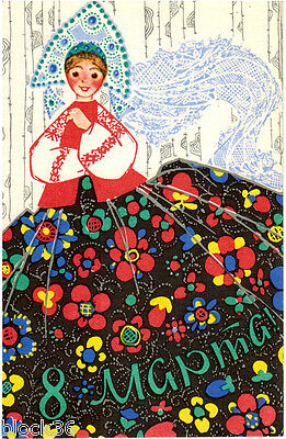 1968 Russian card MARCH THE 8 GREETINGS! Girl in ethnic outfir