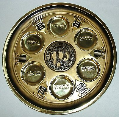 """JUDAICA BRASS PASSOVER PESACH SEDER PLATE WITH HANGER FOR WALL DECOR ISRAEL 12"""""""