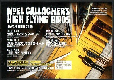 2015 Noel Gallagher's JAPAN concert tour flyer / handbill / oasis / japanese