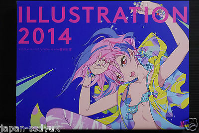 JAPAN Art book: Illustration 2014