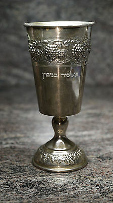 "Judaica 5 1/4"" Kiddush Cup Goblet Depicting Grapes Sterling Silver Stamped .925"