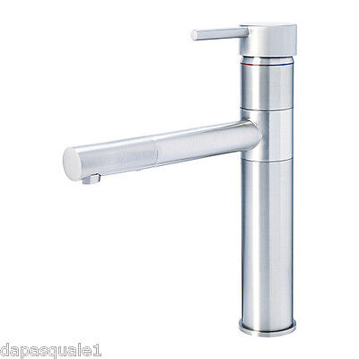 IKEA HOVSKAR - Single Lever Kitchen Faucet Stainless Steel color NEW