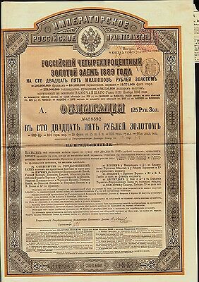 1889 IMPERIAL GOVERNMENT OF RUSSIA  4% Gold Loan 125 Rbl uncancelled coupons