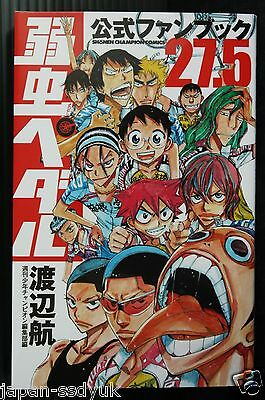 "JAPAN Yowamushi Pedal 27.5 ""Official Fan Book"""