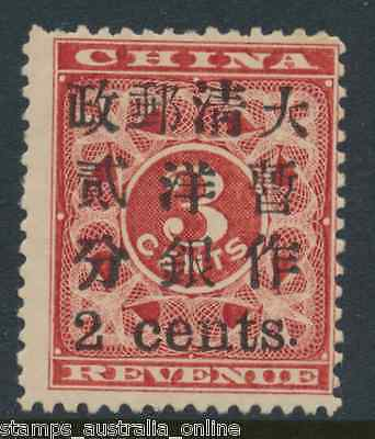 MINT CHINA 1897 (UNUSED) SG93 2c on 3c RED SURCHARGE ON REVENUE STAMP