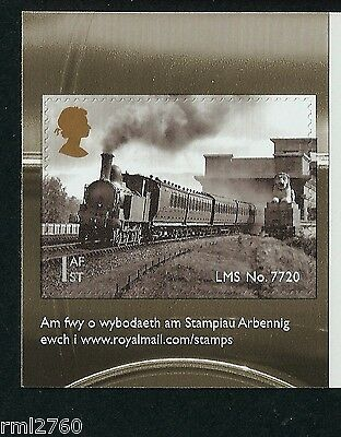 2014 CLASSIC LOCOMOTIVES of WALES SELF ADHESIVE SINGLE STAMP SG 3634