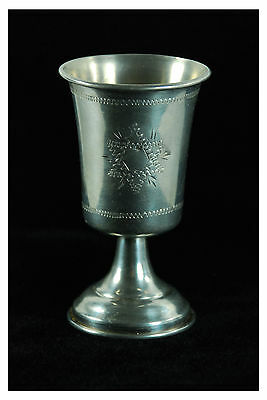 "Judaica 4 1/4"" Kiddush Cup With Engraving H.E.R.J.C. A.F.K. 3-14-87"