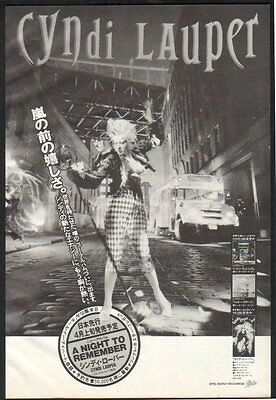 '89 Cyndi Lauper A Night To Remember JAPAN album promo ad/mini poster advert 04r