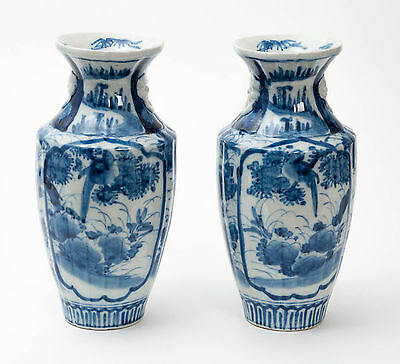 A Pair of Good Sized Chinese Blue & White Porcelain Vases with Mask Heads