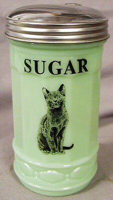 Jade Jadite Jadeite Milk Green Glass Restaurant Style SUGAR Dispenser Black Cat