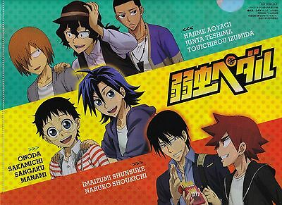 YOWAMUSH PEDAL, Special Release Clear File, Anime, Official, New
