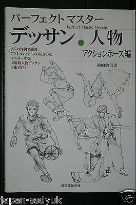"JAPAN Manga draw: Perfect Master Dessin ""Human, Action Pose"""