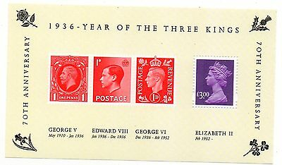 GB 2006 Year of the Three Kings unmounted mint mini / miniature sheet MNH m/s
