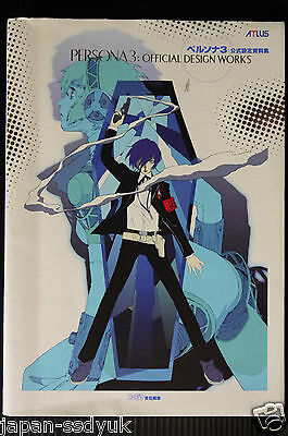 JAPAN Persona 3 Official Design Works art book Atlus OOP RARE