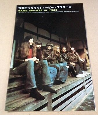 '76 The Doobie Brothers in Kyoto JAPAN mag photo pinup /mini poster /clipping 4m