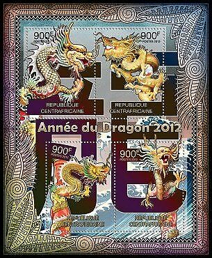 Central African Republic - Year of the Dragon - 4 Stamp Sheet 3H-269
